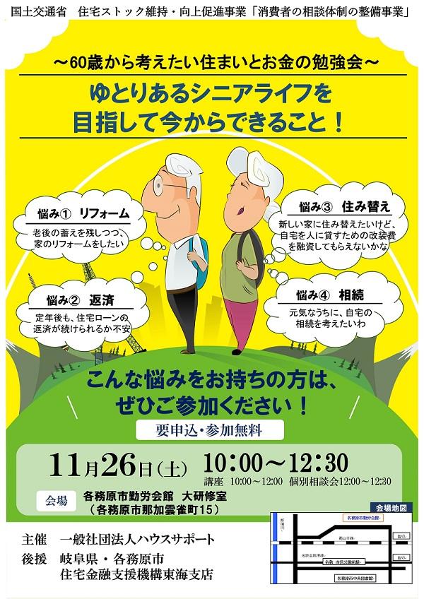 281121-koukoku_01.jpg