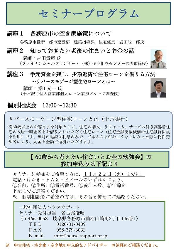 281121-koukoku_02.jpg